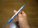 ペン回しのやり方・リバース3